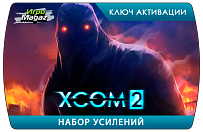 XCOM 2 – Reinforcement Pack
