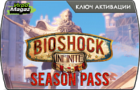 Bioshock Infinite Season Pass (ключ для ПК)