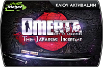 Omerta – City of Gangsters: The Japanese Incentive