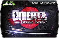 Omerta City of Gangsters – The Japanese Incentive