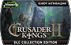 Crusader Kings II DLC Collection (ключ для ПК)