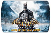 Batman Arkham Asylum Game of the Year Edition (ключ для ПК)