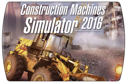 Construction Machines Simulator 2016 (ключ для ПК)