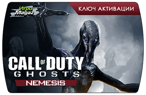Call of Duty Ghosts - Nemesis