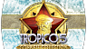 Tropico 5 Complete Collection (ключ для ПК)