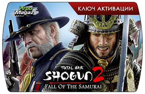 Total War Shogun 2 – Fall of the Samurai Collection
