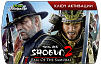 Total War: Shogun 2 - Fall of the Samurai Collection