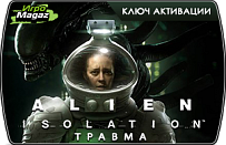 Alien Isolation – Trauma