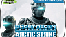Tom Clancy's Ghost Recon Future Soldier - Arctic Strike