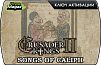 Crusader Kings II – Songs of the Caliph (ключ для ПК)