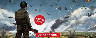 Скидки до 71% на Steel Division Normandy 44!