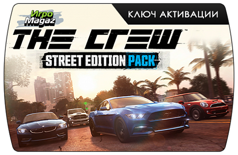 The Crew – Street Edition Pack