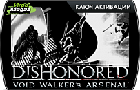 Dishonored – Void Walker's Arsenal