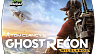 Tom Clancy's Ghost Recon Wildlands (ключ для ПК)