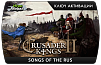 Crusader Kings II – Songs of the Rus (ключ для ПК)