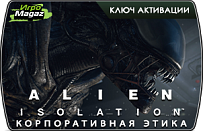 Alien Isolation – Corporate Lockdown