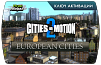 Cities in Motion 2 – European Cities (ключ для ПК)