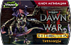 Warhammer 40000: Dawn of War II - Retribution. Тираниды