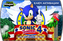 Sonic the Hedgehog 4 – Episode I (ключ для ПК)