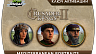 Crusader Kings II – Mediterranean Portraits (ключ для ПК)