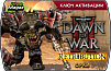 Warhammer 40000 Dawn of War 2 – Retribution Орки