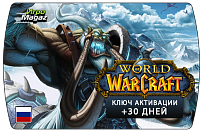 World of Warcraft Gold (+30 дней, RU)