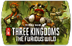 Total War Three Kingdoms – The Furious Wild (ключ для ПК)