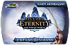 Pillars of Eternity Expansion Pass (ключ для ПК)