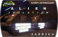 Alien Isolation – Trigger