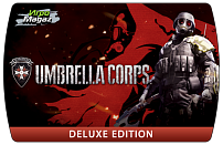 Umbrella Corps Deluxe Edition
