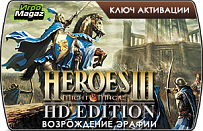 Might & Magic Heroes III HD Edition