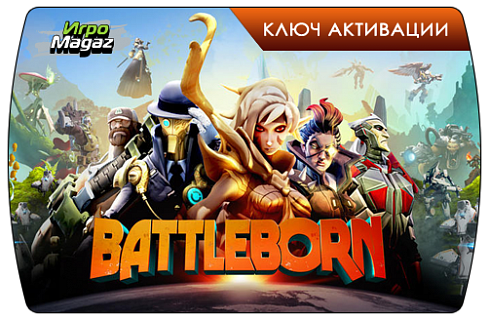 Battleborn Full Game Upgrade (ключ для ПК)