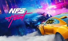 Need for Speed: Heat доступна для предзаказа!