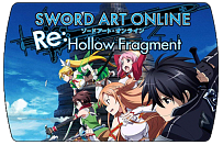Sword Art Online Re Hollow Fragment (ключ для ПК)