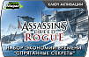 Assassin's Creed Rogue – Collectibles Pack