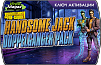 Borderlands The Pre-Sequel – Handsome Jack Doppelganger Pack