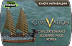 Sid Meier's Civilization V - Civilization and Scenario Pack: Korea