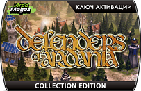 Defenders of Ardania Collection (ключ для ПК)