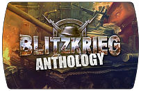 Blitzkrieg Anthology (ключ для ПК)