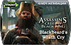 Assassin's Creed IV Black Flag - Blackbeard's Wrath