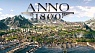 Anno 1800 - Official Trailer | E3 2018