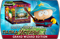 South Park. Палка Истины. Grand Wizard Edition