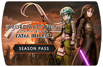 Sword Art Online Fatal Bullet Season Pass (ключ для ПК)