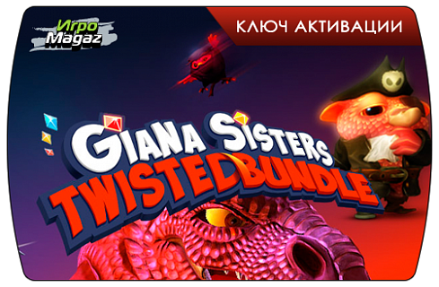 Giana Sisters Twisted Bundle