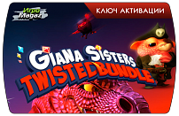 Giana Sisters: Twisted Bundle