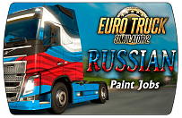 Euro Truck Simulator 2 – Russian Paint Jobs Pack (ключ для ПК)