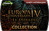 Europa Universalis IV: El Dorado Collection
