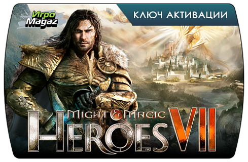 Might & Magic Heroes 7 (ключ для ПК)
