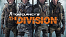 Tom Clancy's The Division – Military Outfit Pack