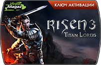 Risen 3 Complete Edition